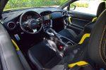Subaru BRZ Series 2017. Đánh giá vòng quay nhanh màu vàng và Lái thử