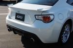 Toyota chính thức tiết lộ xe thể thao Toyota GT 86 (FT-86) 2012 w / Videos