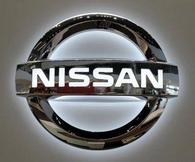 Nissan sẽ thu hồi hơn 2 triệu xe vì rơ le đánh lửa bị lỗi