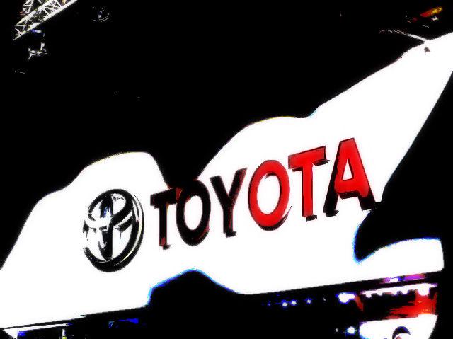 Toyota ra lệnh triệu hồi tự nguyện mới do dính bàn đạp ga, 2,3 triệu xe bị ảnh hưởng